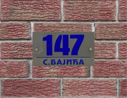 147 S. Bajića