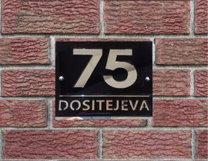 75 Dositejeva
