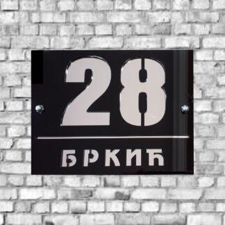 Kućni broj 28 BRKIĆ